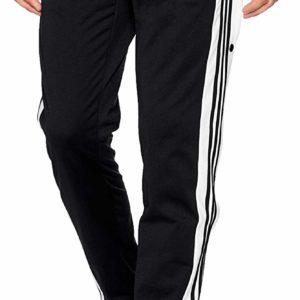 adidas Originals Men's Adibreak Black Track Pants